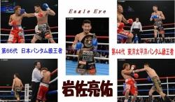 Eagel Eye2