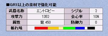 bdcam 2013-06-10 16-55-06-009