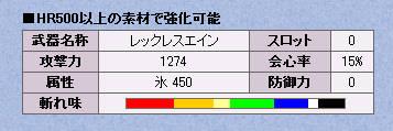 bdcam 2013-06-10 16-55-20-097