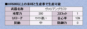 bdcam 2013-06-10 16-56-05-525