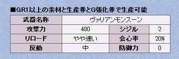 bdcam 2013-06-10 16-56-15-676