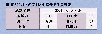 bdcam 2013-06-10 16-56-27-907