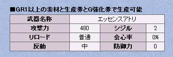 bdcam 2013-06-10 16-56-35-223