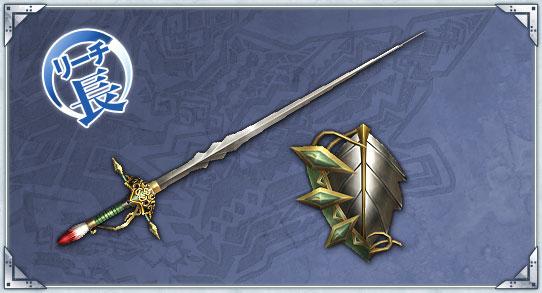 weapon_1.jpg