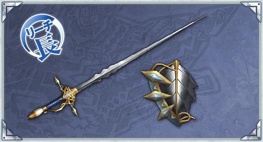 weapon_2.jpg