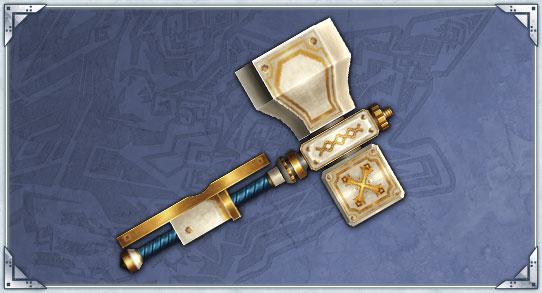 weapon_4.jpg