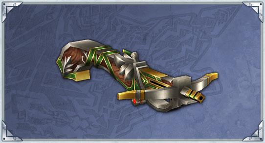 weapon_5.jpg