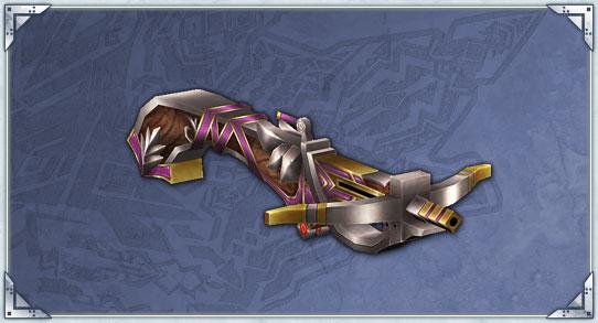 weapon_6.jpg