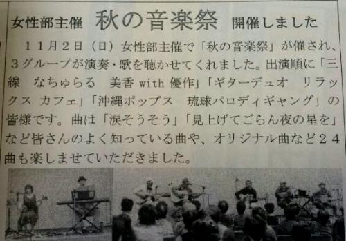 りっちゃん-5