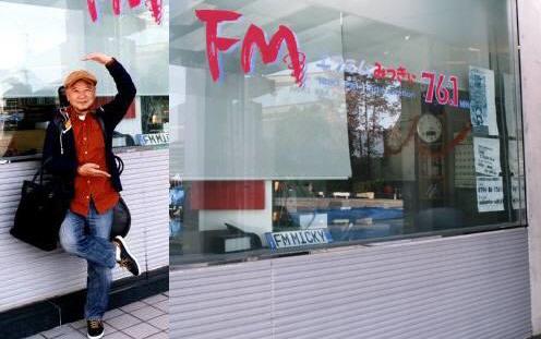 FM10-1.jpg