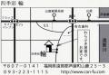 四季彩 輪・map