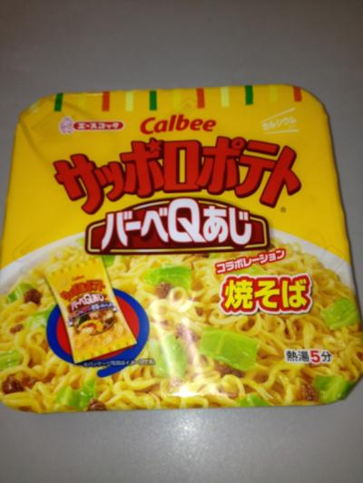 2013 05 25 サッポロポテト バーベQあじ 焼そば