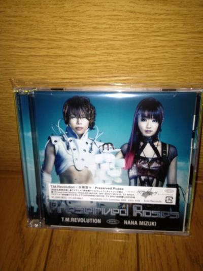 2013 05 29 『Preserved Roses』