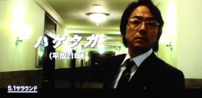 2013 06 19 映画 ハゲタカ