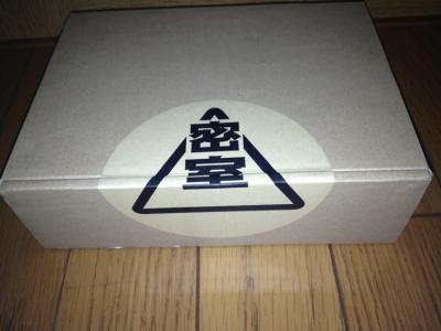 2013 08 04 カリ≠ガリの仕事 2012 外箱