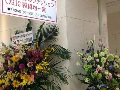 2013 08 08 羽海野チカ 原画展 002