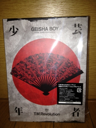 2013 10 26 GEISHA BOY-ANIME SONG EXPERIENCE-