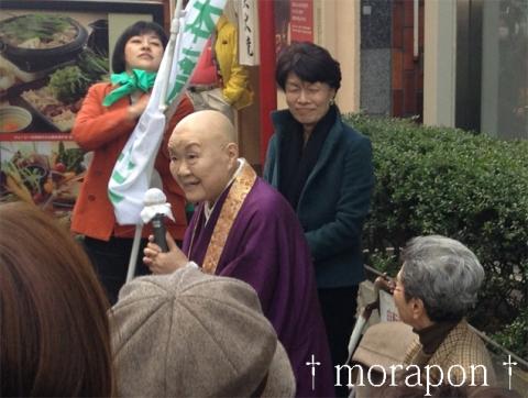 140129 都知事選in 吉祥寺-1
