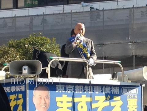 140129 都知事選in 吉祥寺-2