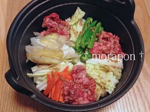 140206 牛肉のチョンゴル-1