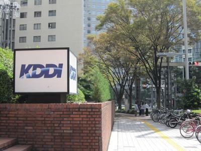 kddi2_3_20131006