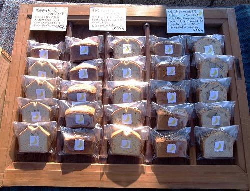 ブログ掲載写真3mikazuki