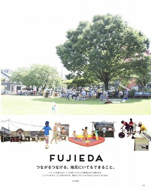 136-137 C_FUJIEDA のコピー