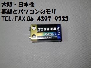 モールス練習用オシレーター Oqt5-131 Oqt5 日本製 CW・電鍵に!(新品) 入荷です!