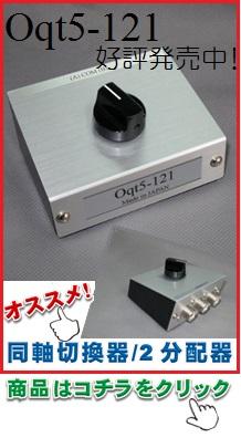 oqt5-121