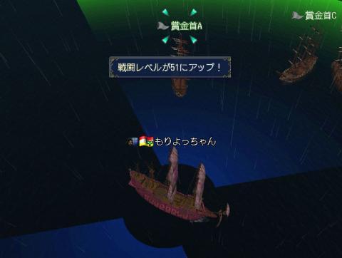 森妖精海事51