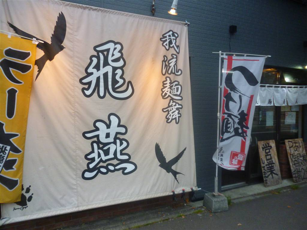 飛燕13_06_2-000