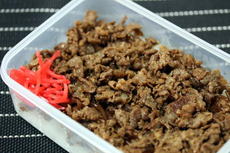 牛めし弁当2