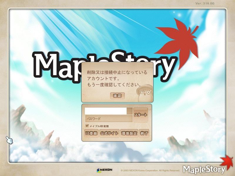 Maple130823_130704.jpg