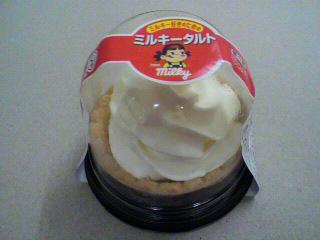 山崎製パン「不二家 ミルキー好きのためのミルキータルト」