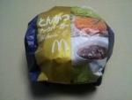 マクドナルド「とんかつマックバーガー」