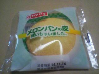 山崎製パン「メロンパンの皮焼いちゃいました」