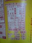 日清食品「カップヌードル キングカップ ベジトン 豚コク醤油 野菜マシ」