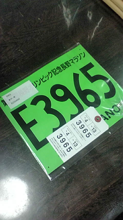 F1000060_20130420153347.jpg