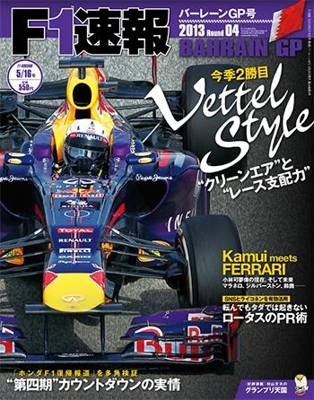 cover-1_20130430223024.jpg