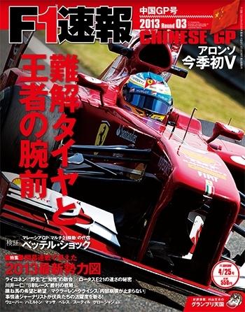 cover_20130430223026.jpg