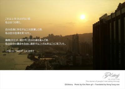 201411_t02_japan_convert_20141111235551.jpg