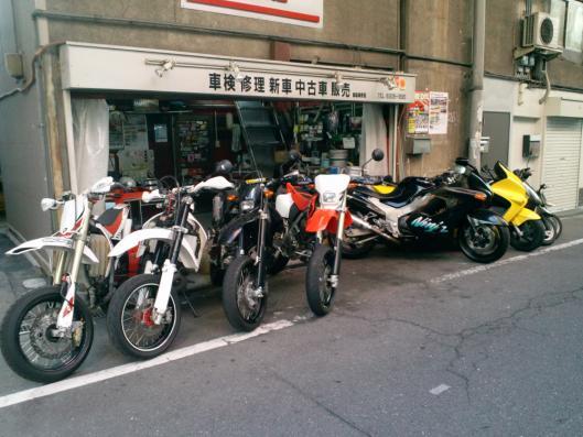 DCIM0044_01.jpg
