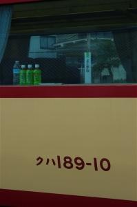 s-IMGP8320.jpg
