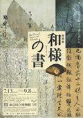 201308_03.jpg