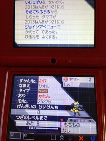 moblog_4173e653.jpg