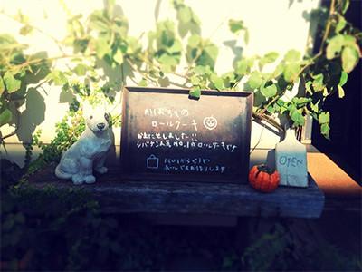 写真 2014-10-29 19 57 45のコピー