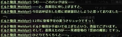 wo_20141122_205324.jpg