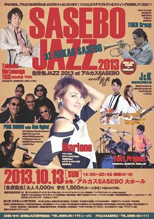 jazz2013.jpg