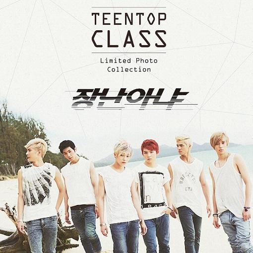 teentop_class_by_roth1004-d6ixddk.jpg