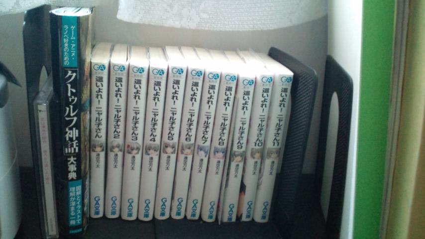 アニメが終わっても12巻が楽しみです!